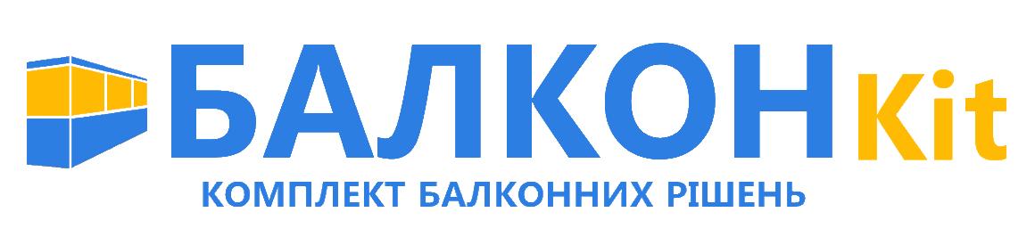 БалконKit